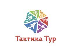 Логотип для Тактика Тур