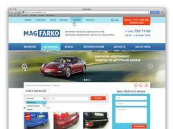 Дизайн главной страницы для интернет-магазина