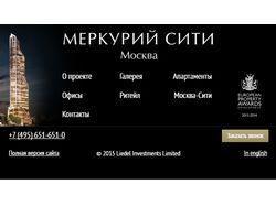 Мобильная версия сайта Меркурий Сити