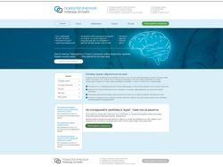 Психологическая помощь онлайн. Верстка