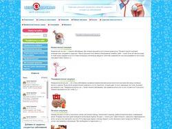 Центр здоровья. Кастомизизация темы на WP
