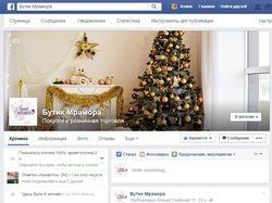 Ведение группы в Facebook