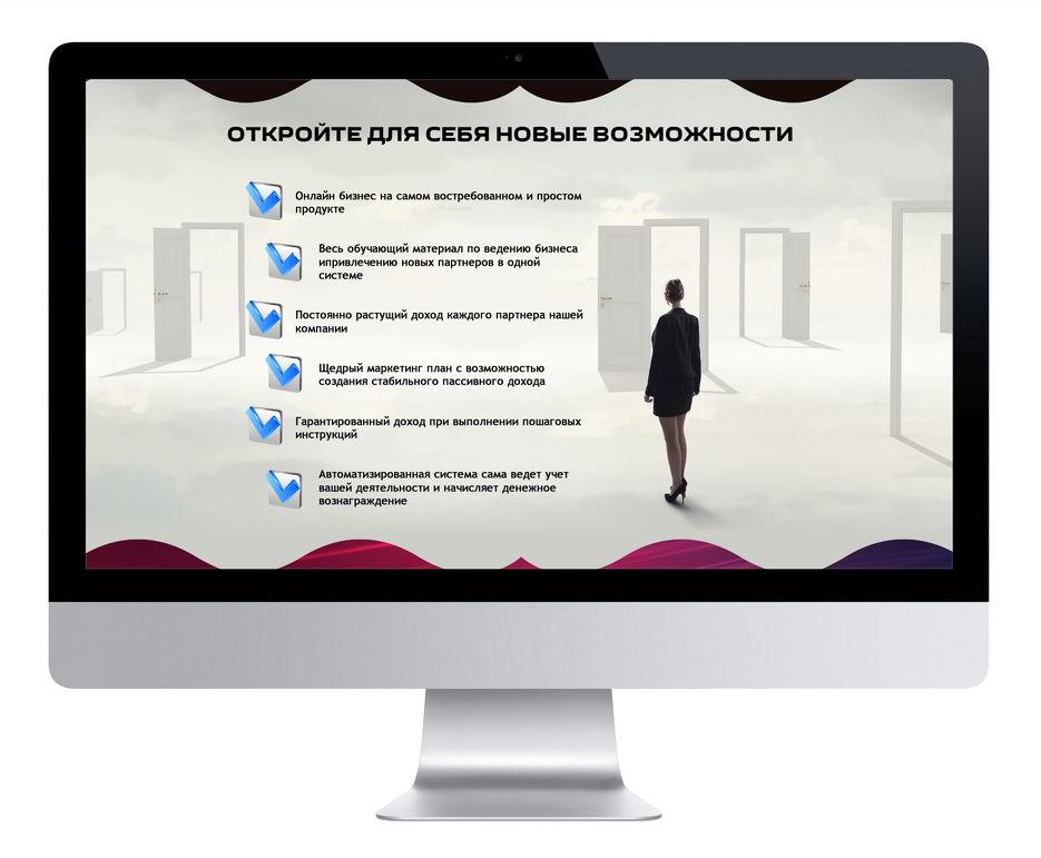 Налоговый консультант фриланс freelancer кроссфаер