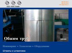 toim-a.ru