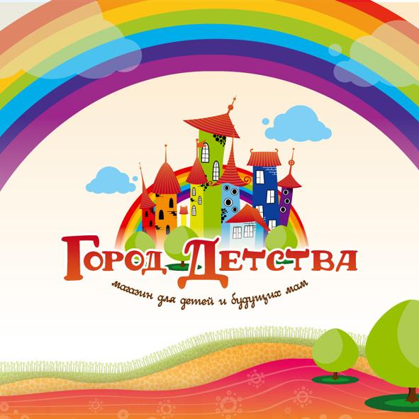 Картинка для детей город детства