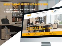 Дизайн для интернет-магазина мебели