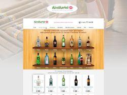 AlcoMarket интернет-магазин