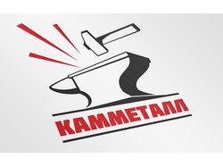 Логотип Камметалл