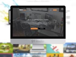 Дизайн сайта web студии