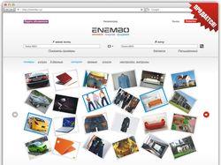 доска объявлений - enembo