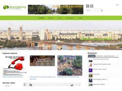 Сайт микрорайона в Киеве Березняки