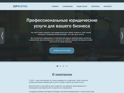 Корпоративный сайт для Юридической фирмы