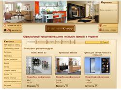 Мебель из Германии - интернет-магазин