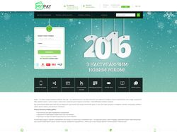 MyPay - система приема онлайн-платежей