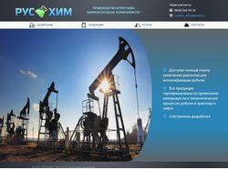 Сайт-визитка для компании «РусХим»