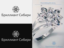 Бриллиант Сибири