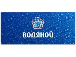 Логотип интернет-магазина «Водяной»