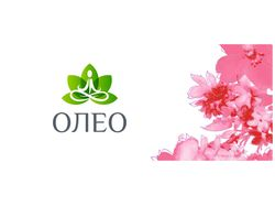Логотип линии косметики «Oleo»
