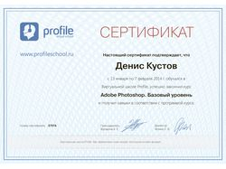 Моя квалификация