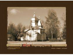 Музей Старообрядчества