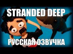 Перевод и озвучка анимационного ролика