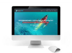 Дизайн сайта веб-студии АскерВеб