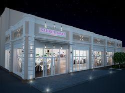 Разработка дизайна фасада банкетного зала