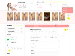 Создание макета для сайта объявлений