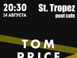 Афиши Tom Price