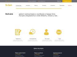 Дизайн сайта по ремонту компьютеров.