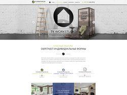 TK workstudio: дизайнерская мебель