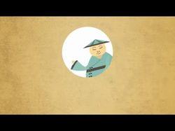 Анимационная заставка / Intro #1
