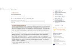 Добавление контента на сайт Ensor