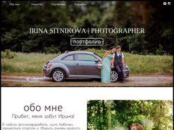 Статичный сайт для фотографа