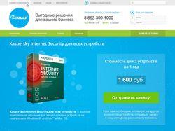 Веб-дизайн сайта для ГК ГЭНДАЛЬФ