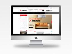 Интернет-магазин кондиционеров «Mitsubishi Heavy»