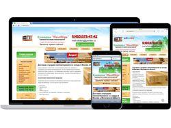 Адаптивная верстка сайта Доставка и продажа пилома