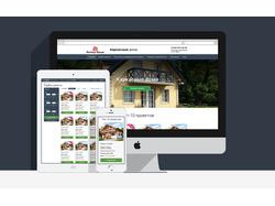 Адаптивный дизайн сайта недвижимости