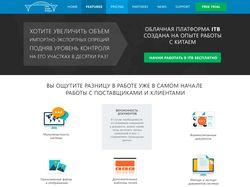 Дизайн сайта для компании ITB