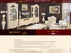Официальный сайт компании «Миассмебель»
