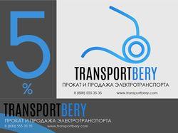 Transportbery logo