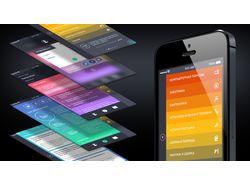 iOS-приложение - сервис