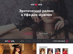 vipufa.net