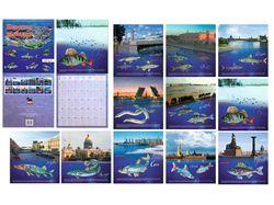 Календарь, блокнот  с двойной обложко, серия.