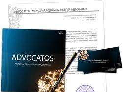 ADVOCATOS - Международная коллегия адвокатов