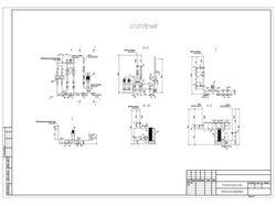 Проектирование блочно-модульных котельных ТМ,ВК,ОВ