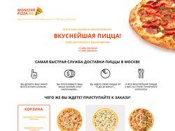 Monster Pizza - Круглосуточная доставка пиццы