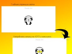 Шаблон для сайта с портфолио