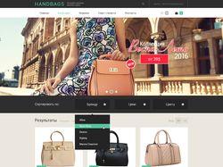 «HANDBAGS» интернет-магазин женских сумок.