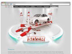 Сайт бренда Siver